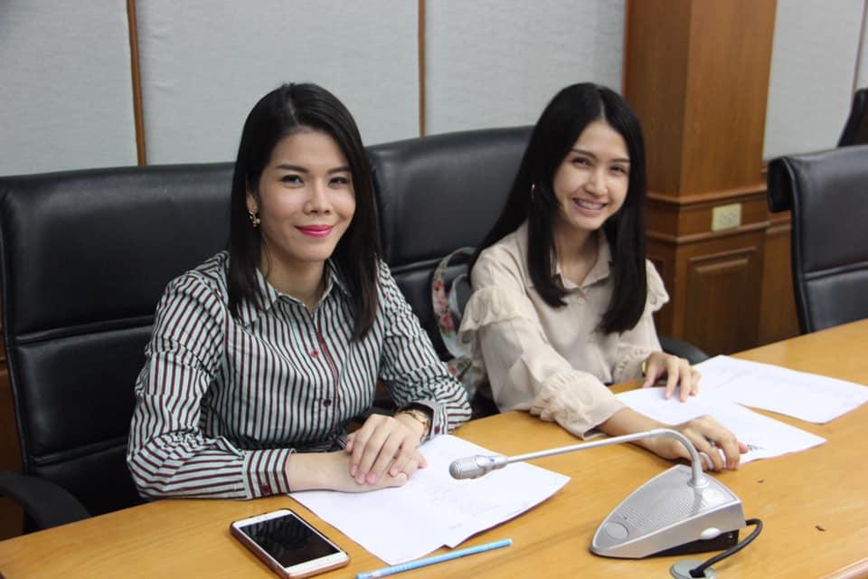ประชุมเตรียมความพร้อมคณะทำงานในการประชุมการขับเคลื่อนการบูรณาการด้านการศึกษาระดับภาค ของกระทรวงศึกษาธิการ ประจำปีงบประมาณ พ.ศ.2562