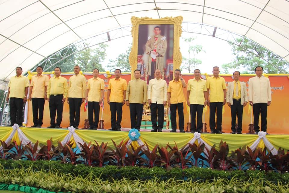 โครงการเฉลิมพระเกียรติเทิดทูนสถาบันพระมหากษัตริย์