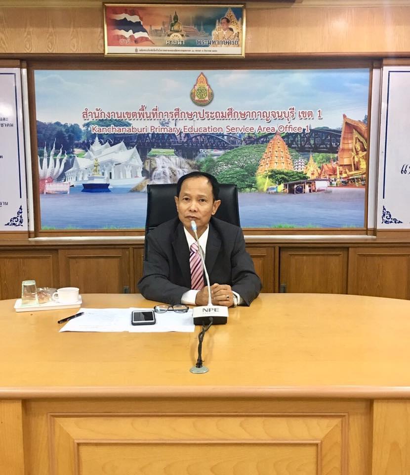 การประชุมขับเคลื่อนนโยบายด้านการศึกษา ครั้งที่ 1/2561