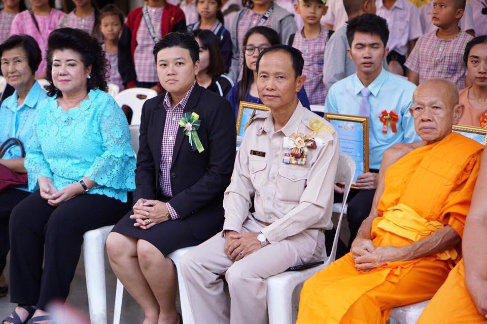 """นายอนันต์ กัลปะ ศึกษาธิการจังหวัดกาญจนบุรี เป็นประธานเปิด""""กิจกรรมเยาวชนไทยรวมใจทำความดี ประจำปีพุทธศักราช 2561"""""""