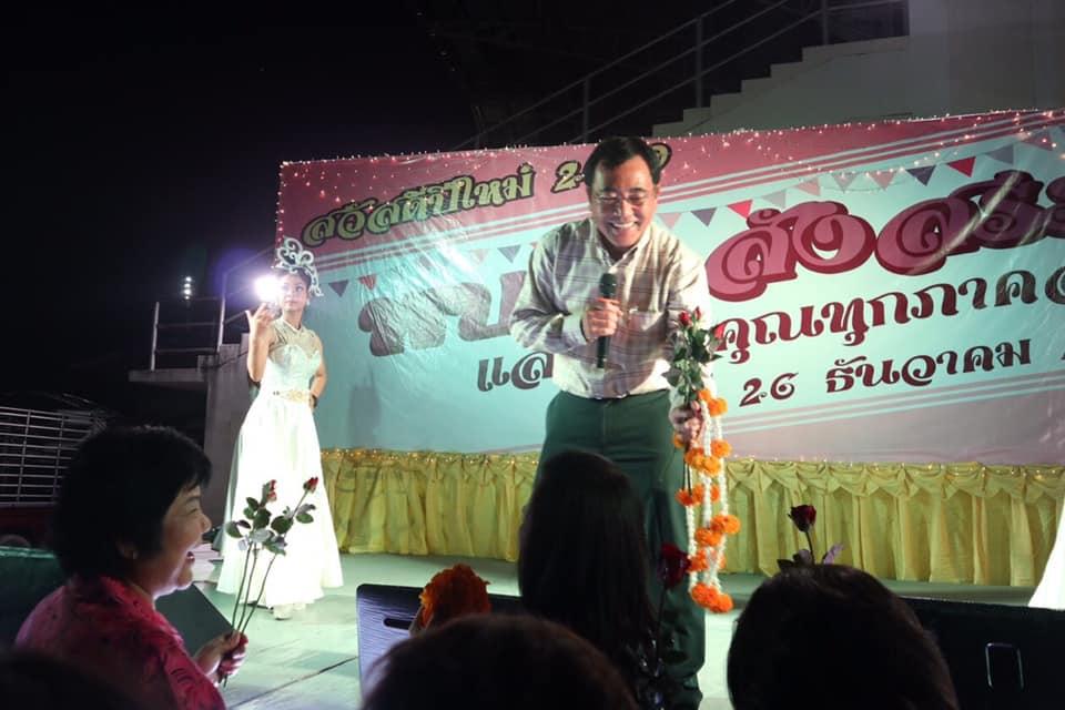 นายจีระเกียรติ ภูมิสวัสดิ์ ผู้ว่าราชการจังหวัดกาญจนบุรี จัดงานพบปะสังสรรค์และเลี้ยงขอบคุณทุกภาคส่วน รวมทั้งสื่อมวลชน