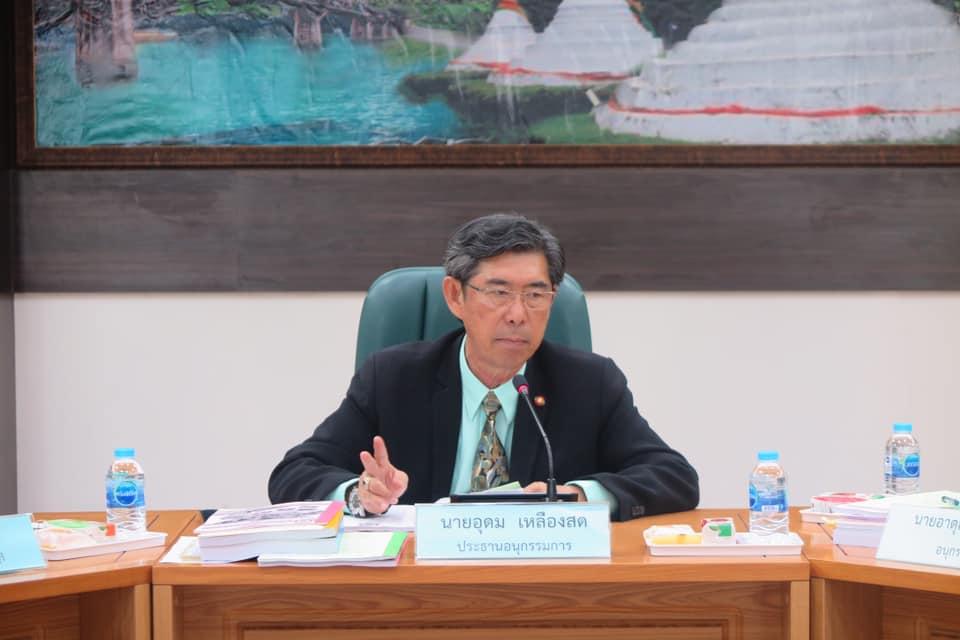 ประชุมคณะอนุกรรมการศึกษาธิการจังหวัดกาญจนบุรี(อกศจ.) ครั้งที่ 1/2562