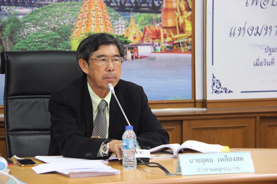 ประชุมคณะอนุกรรมการศึกษาจังหวัดกาญจนบุรี (อกศจ.) ครั้งที่ 2/2562