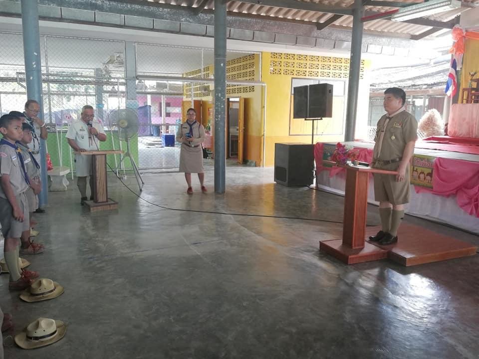 เปิดค่ายลูกเสือ-เนตรนารี ของเครือข่ายสะพานข้ามแม่น้ำแคว ณ ค่ายลูกเสือชั่วคราวโรงเรียนวัดบ้านยาง อำเภอเมือง จังหวัดกาญจนบุรี