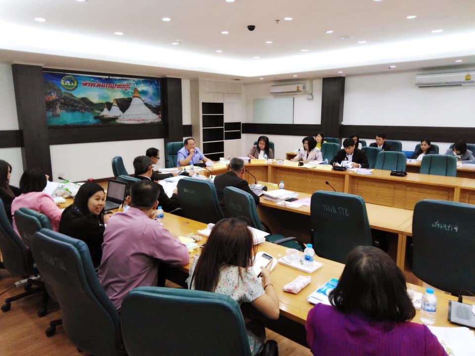ประชุมคณะกรรมการศึกษาจังหวัดกาญจนบุรี(กศจ.) ครั้งที่ 3/2562