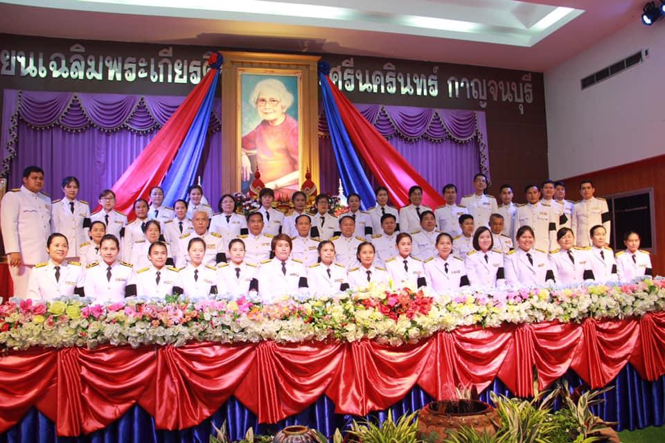 พิธีวันเกียรติยศ ประจำปีการศึกษา 2562  ณ โรงเรียนเฉลิมพระเกียรติสมเด็จพระศรีนครินทร์ กาญจนบุรี