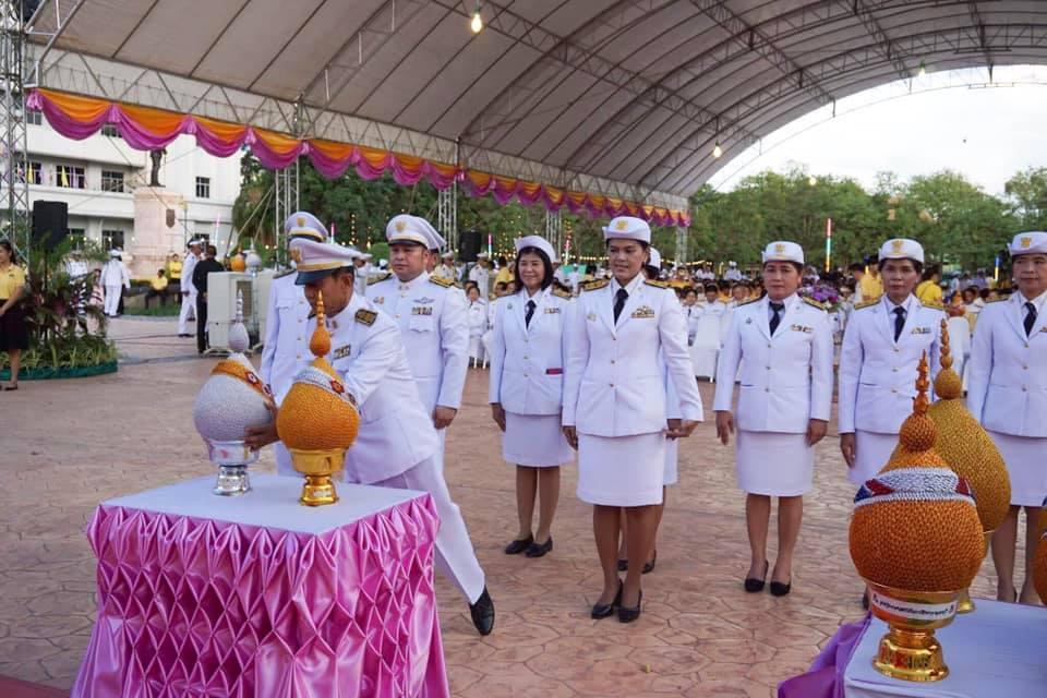 การจัดกิจกรรมเนื่องในโอกาสวันเฉลิมพระชนมพรรษา สมเด็จพระนางเจ้าฯ พระบรมราชินี ประจำปีพุทธศักราช 2562