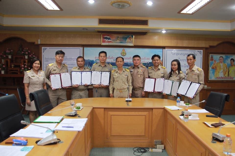 สำนักงานศึกษาธิการจังหวัดกาญจนบุรี เรียกรายงานตัวเพื่อแสดงความประสงค์เข้ารับการบรรจุและแต่งตั้งผู้ได้รับการคัดเลือกให้ดำรงตำแหน่งผู้อำนวยการสถานศึกษา สังกัดสำนักงานคณะกรรมการการศึกษาขั้นพื้นฐาน จำนวน 6 อัตรา