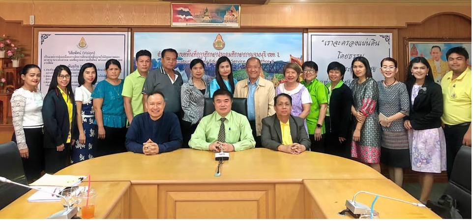 โครงการกองทุนการศึกษาสู่ชุมชนอำเภอหนองปรือ จังหวัดกาญจนบุรี ครั้งที่ 7/2562