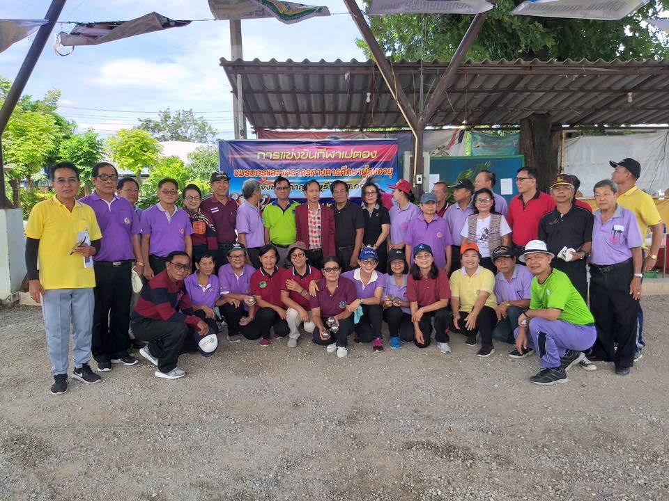 การแข่งขันกีฬาเปตอง ของชมรมครูและบุคลากรทางการศึกษา ผู้สูงอายุจังหวัดกาญจนบุรี (ชคศ.กจ)