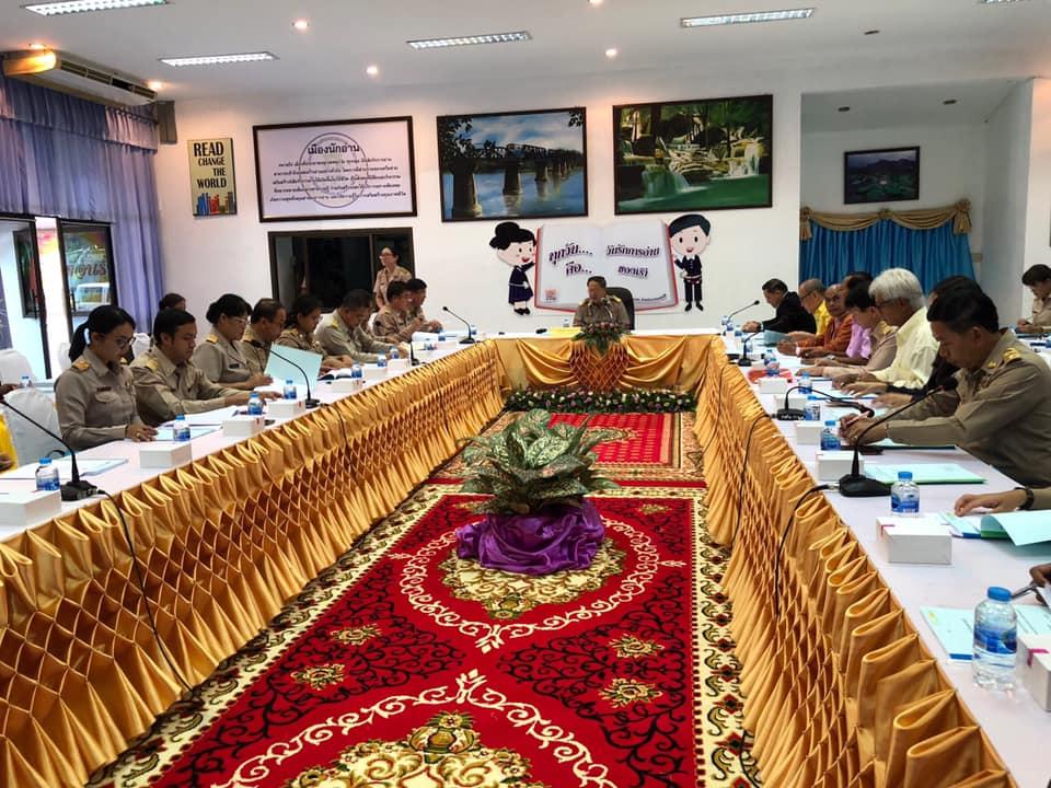 ประชุมคณะทำงานบูรณาการจัดทำแผนบริหารจัดการโรงเรียนขนาดเล็กจังหวัดกาญจนบุรี ครั้งที่ 1/2562