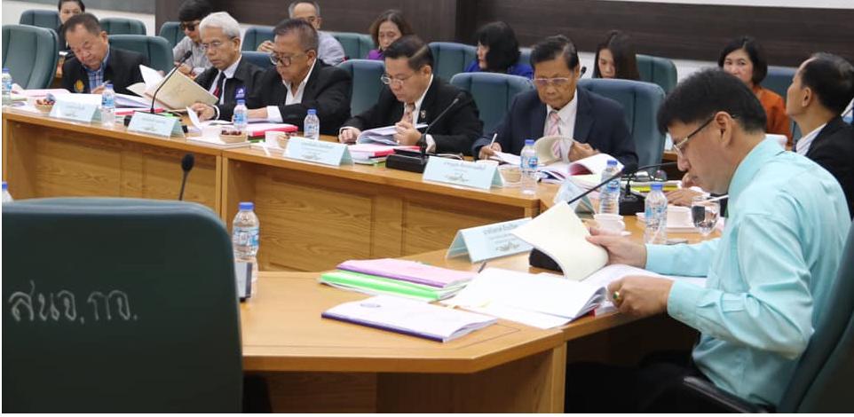 การประชุมคณะกรรมการศึกษาธิการจังหวัดกาญจนบุรี ครั้งที่ 11 /2562