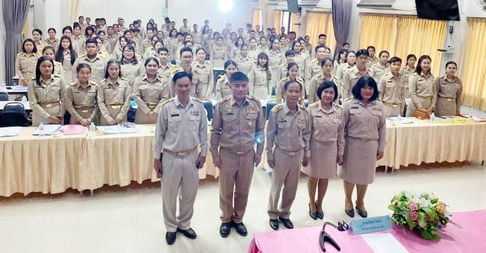 สำนักงานศึกษาธิการจังหวัดกาญจนบุรี กำหนดปฐมนิเทศ และการรับรายงานตัวผู้สอบแข่งขันได้ เพื่อบรรจุและแต่งตั้งเข้ารับราชการเป็นข้าราชการครูและบุคลากรทางการศึกษา