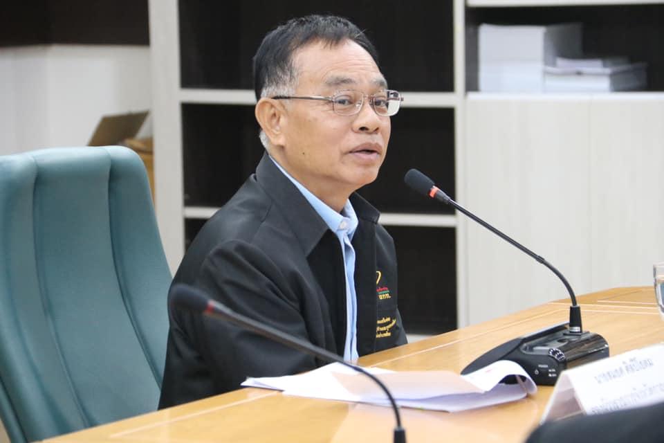 การประชุมวางแผนเตรียมการจัดงานฉลองวันเด็กแห่งชาติ ประจำปี 2563 ครั้งที่ 1/2562
