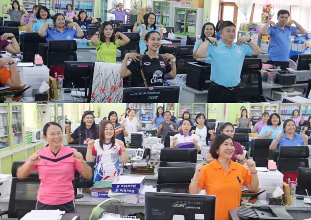 """สำนักงานศึกษาธิการจังหวัดกาญจนบุรี จัดกิจกรรม """" ศธจ. สุขภาพดี   มีสุข"""" ทุกวันพุธ"""