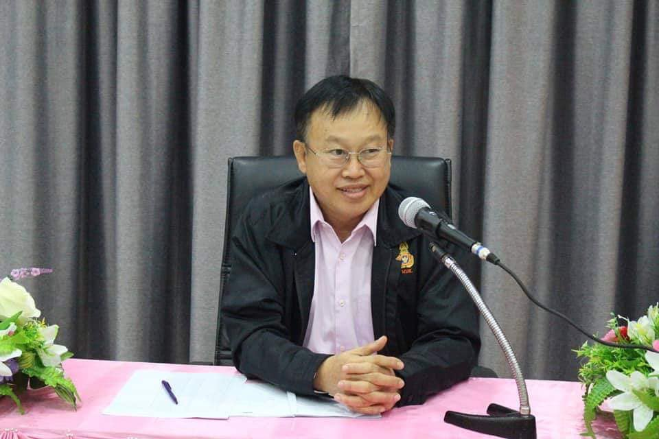 ประชุมปรึกษาหารือแนวทางการดำเนินงานวิจัยพื้นที่นวัตกรรมการศึกษาจังหวัดกาญจนบุรี