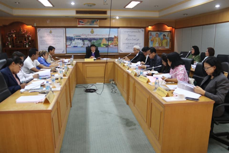 การประชุมคณะกรรมการรับนักเรียนระดับจังหวัดกาญจนบุรี ปี2563 ครั้งที่1/2563