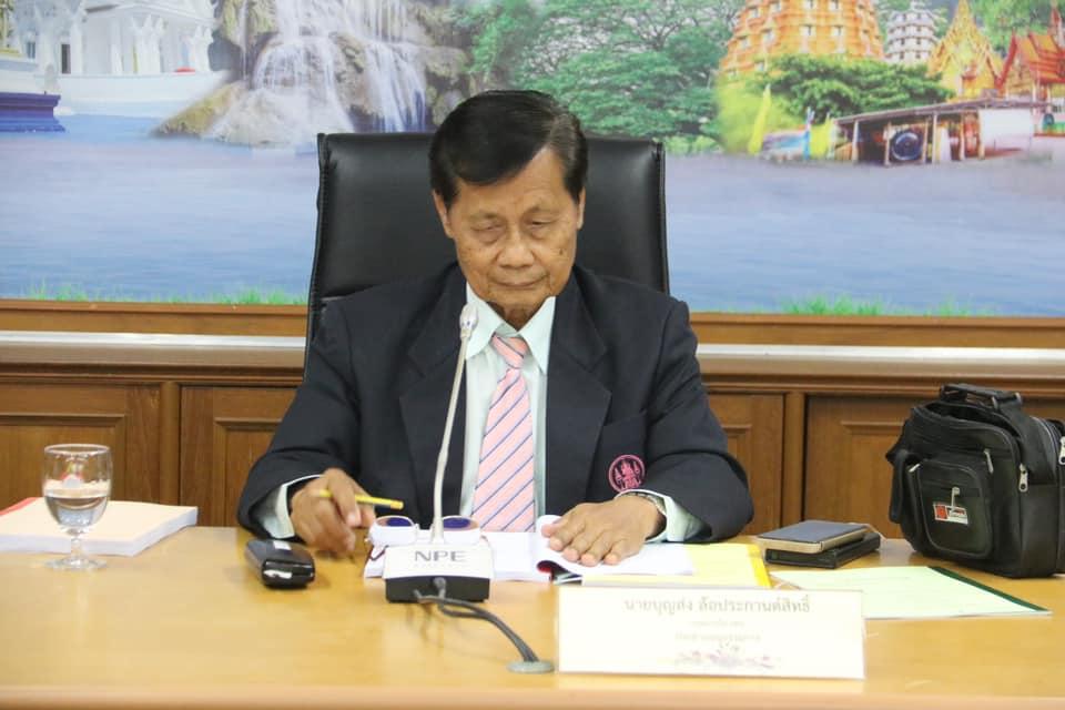 ประชุมคณะอนุกรรมการศึกษาธิการจังหวัดกาญจนบุรี (ด้านบริหารงานบุคคล) ครั้งที่ 1/2563