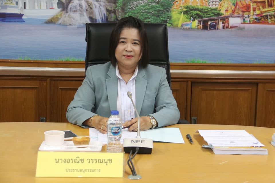 การประชุมคณะอนุกรรมการพัฒนาการศึกษาจังหวัดกาญจนบุรี ครั้งที่ 1/2563