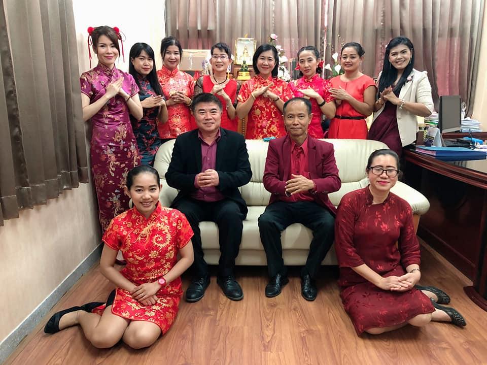 ต้อนรับตรุษจีน 2563  สำนักงานศึกษาธิการจังหวัดกาญจนบุรี