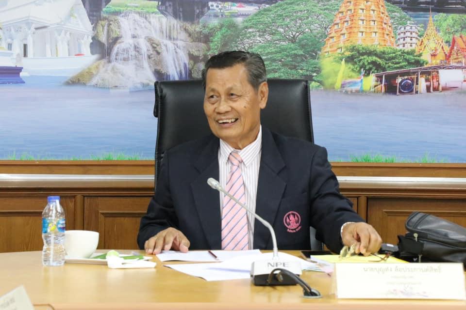 การประชุมคณะอนุกรรมการศึกษาธิการจังหวัดกาญจนบุรี (ด้านบริหารงานบุคคล) ครั้งที่ 3/2563