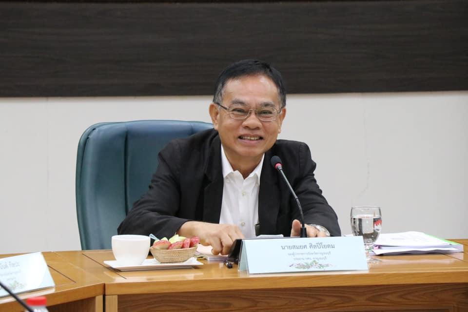 การประชุมคณะกรรมการศึกษาธิการจังหวัดกาญจนบุรี ครั้งที่ 4/2563