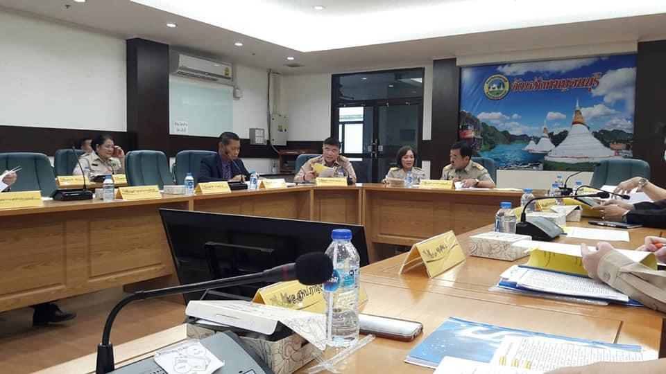 การประชุมโครงการทุนการศึกษาพระราชทานสมเด็จพระบรมโอรสาธิราชฯ สยามกุฎราชกุมาร(ม.ท.ศ.)รุ่นที่ 12 ปีการศึกษา2563