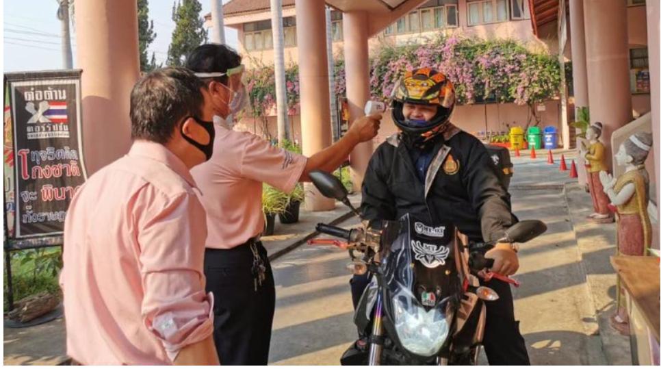 สำนักงานศึกษาธิการจังหวัดกาญจนบุรี ผลิต Face Shield และมอบให้กับสำนักงานเขตพื้นที่การศึกษาประถมศึกษากาญจนบุรี เขต 1