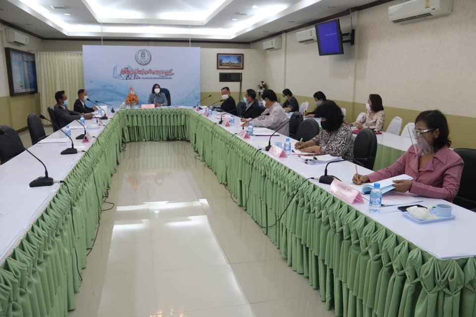 สำนักงานศึกษาธิการจังหวัดกาญจนบุรี ประชุมคณะกรรมอนุกรรมการศึกษาธิการจังหวัดกาญจนบุรี (อนุกรรมการด้านการพัฒนาการศึกษา) ครั้งที่ 3/2563