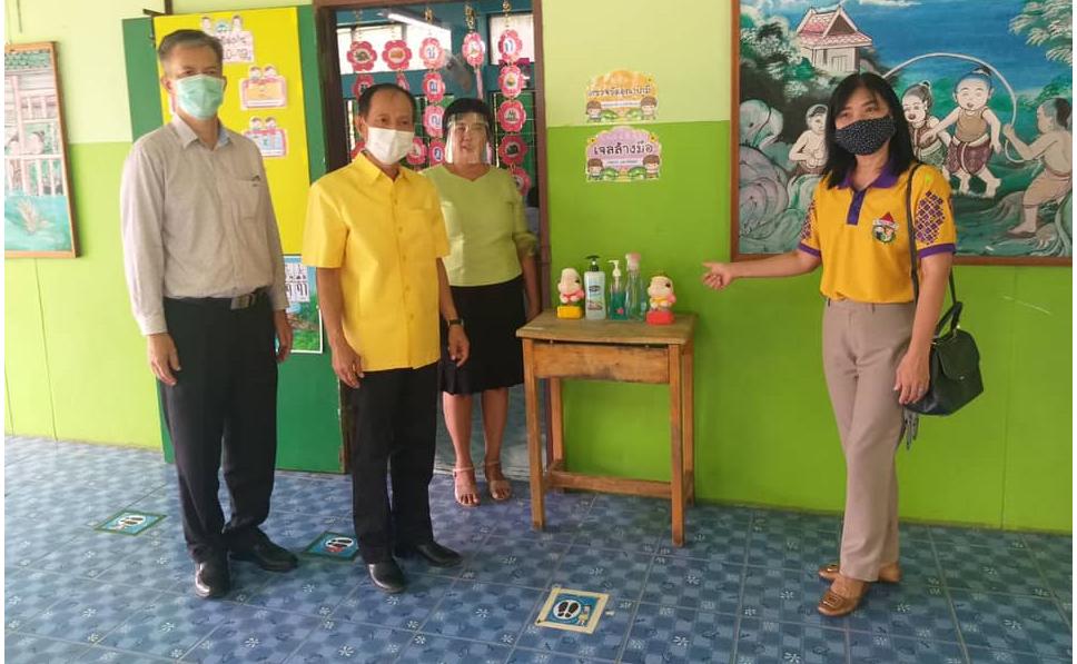 ตรวจเยี่ยมโรงเรียนบ้างช่องสะเดา (การไฟฟ้าฝ่ายผลิตอุปถัมภ์) อ.เมือง จ.กาญจนบุรี