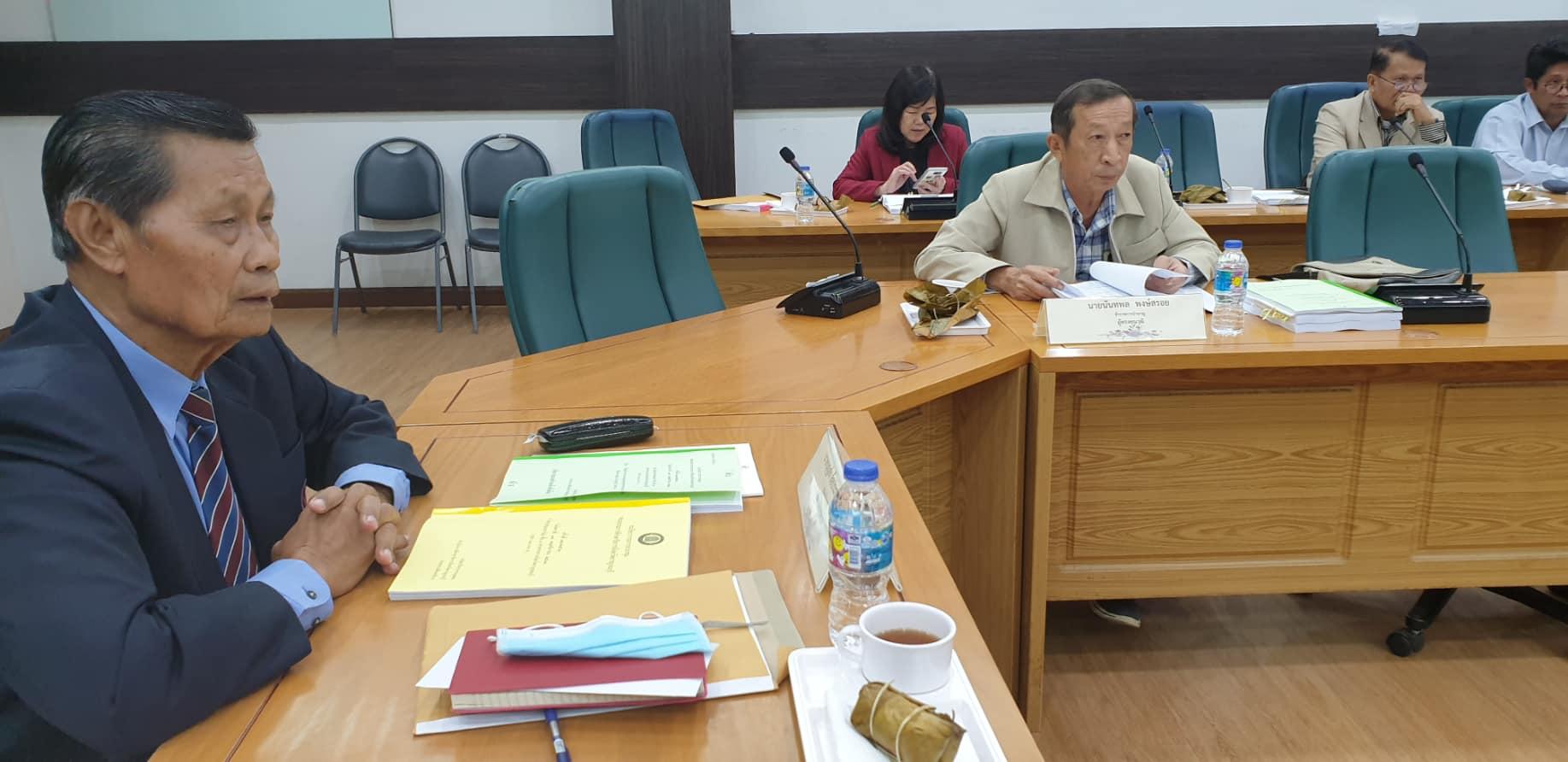 การประชุมคณะอนุกรรมการศึกษาธิการจังหวัดกาญจนบุรี (ด้านบริหารงานบุคคล) ครั้งที่ 12/2563
