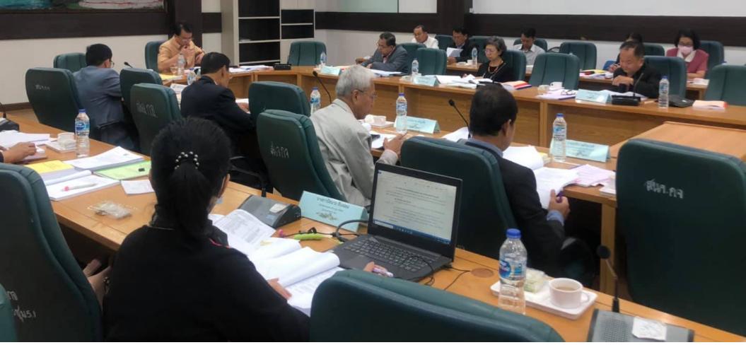 การประชุมคณะกรรมการศึกษาธิการจังหวัดกาญจนบุรี ครั้งที่ 12/2563