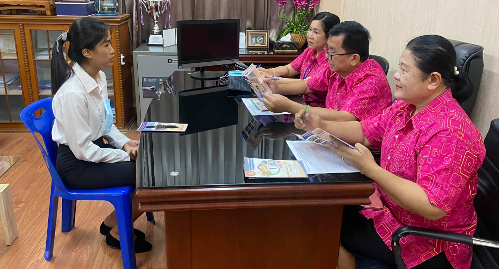 เมื่อวันที่ 25 พฤศจิกายน 2562 สำนักงานศึกษาธิการจังหวัดกาญจนบุรี สอบสัมภาษณ์เพื่อคัดเลือกนักศึกษาทุนโครงการผลิตครู เพื่อพัฒนาท้องถิ่น ปี พ.ศ. 2563 รอบที่ 2 เพื่อบรรจุและแต่งตั้งเข้ารับราชการเป็นข้าราชการครูและบุคลากรทางการศึกษา ตำแหน่งครูผู้ช่วย สังกัดสำนักงานคณะกรรมการการศึกษาขั้นพื้นฐาน จำนวน 4 ราย