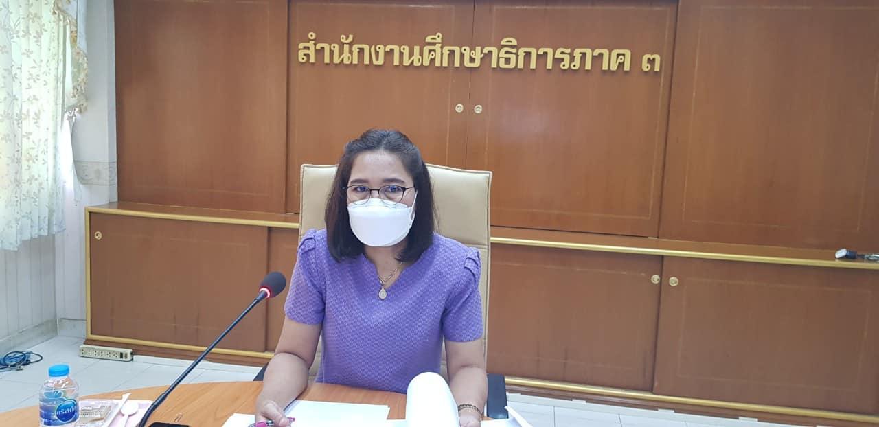 สำนักงานศึกษาธิการจังหวัดกาญจนบุรี รับการตรวจติดตามการจัดทำคำรับรองการปฏิบัติราชการ จากสำนักงานศึกษาธิการภาค 3