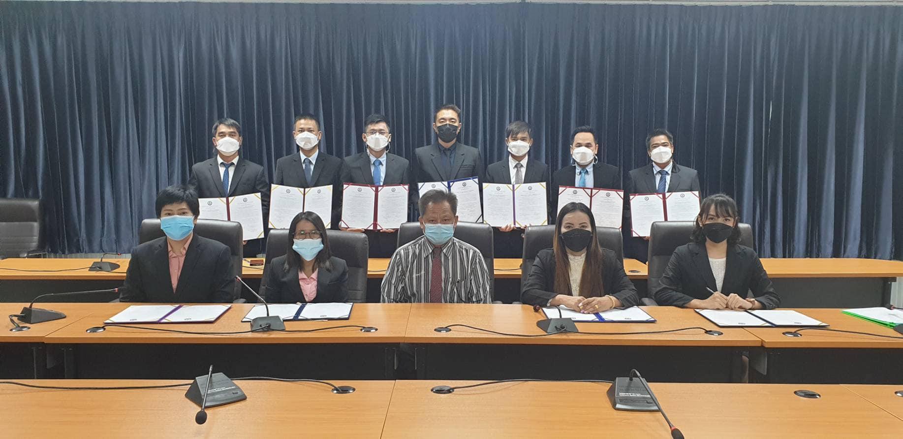 สำนักงานศึกษาธิการจังหวัดกาญจนบุรี รับรายงานตัว เพื่อบรรจุและแต่งตั้งผู้ผ่านการคัดเลือกฯ ให้ดำรงตำแหน่งรองผู้อำนวยการสถานศึกษา สังกัด สพฐ.